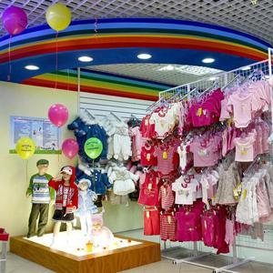 Детские магазины Горячего Ключа