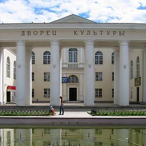 Дворцы и дома культуры Горячего Ключа