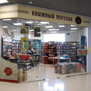 Книжные магазины Горячего Ключа