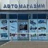 Автомагазины в Горячем Ключе