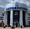 Автовокзалы в Горячем Ключе