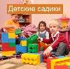 Детские сады в Горячем Ключе