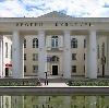 Дворцы и дома культуры в Горячем Ключе
