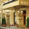 Гостиницы в Горячем Ключе