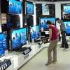Магазины электроники в Горячем Ключе