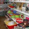 Магазины хозтоваров в Горячем Ключе
