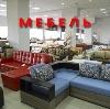 Магазины мебели в Горячем Ключе