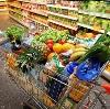 Магазины продуктов в Горячем Ключе