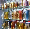 Парфюмерные магазины в Горячем Ключе