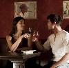 Рестораны, кафе, бары в Горячем Ключе
