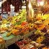 Рынки в Горячем Ключе