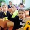 Школы в Горячем Ключе