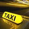 Такси в Горячем Ключе