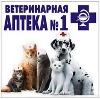 Ветеринарные аптеки в Горячем Ключе