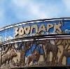 Зоопарки в Горячем Ключе