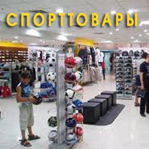 Спортивные магазины Горячего Ключа