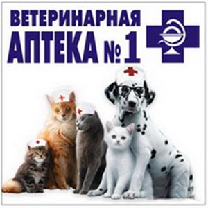 Ветеринарные аптеки Горячего Ключа